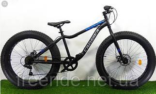 Велосипед фэтбайк Crosser FatBike 26 (16.5) алюміній