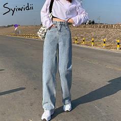 Джинсы женские клеш Syiwidiiс высокой талией размерS -XL