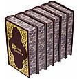 """Книги для домашньої бібліотеки в шкіряній палітурці """"Собрание сочинений"""" Шолом Алейхем (6 томів), фото 3"""