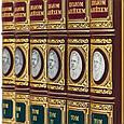"""Книги для домашньої бібліотеки в шкіряній палітурці """"Собрание сочинений"""" Шолом Алейхем (6 томів), фото 5"""