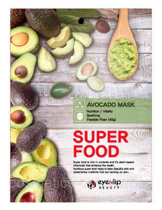 Тканинна маска на основі авокадо Eyenlip Super Food Avocado Mask, 23 ml