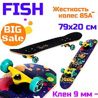 Скейт трюковой Fish скейт для трюков профессиональный скейтборд для трюков скейт для детей скейт для мальчика