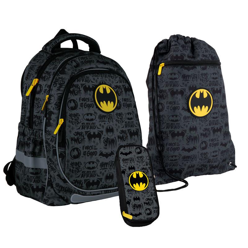 Школьный набор рюкзак + пенал + сумка Kite DC comics (DC21-700M-1)  720 г  38x28x16 см  18 л  черный, серый