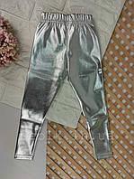 Лосини для дівчинки з еко шкіри сріблясті р 98-140