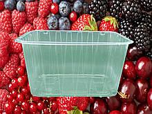 Ємність поліпропіленова (контейнер) для ягід на 1 кг.( 50 шт.)