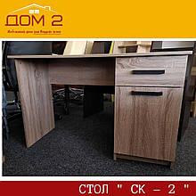 Письмовий стіл СК - 2