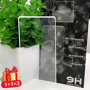 Защитное стекло Meizu 15 3D белое