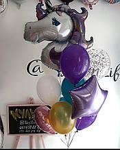 Кульки з єдинорогом