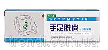 Антибактериальный крем для рук и ног c лошадиным жиром (horse oil antibacterial cream)