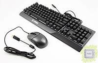 Игровая клавиатура с мышью MSI Vigor GK30 Combo