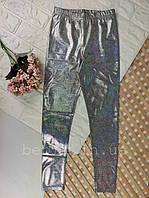 Срібні блискучі лосини голограма для дівчинки р 98-140