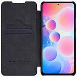Защитный чехол-книжка Nillkin для Xiaomi Redmi K40/K40 Pro/K40 Pro+/ Poco F3 (Qin leather case) Black Черный, фото 5
