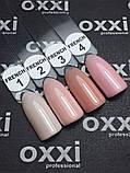 Гель-лак Oxxi French 1 (дымчатая роза), 10 мл, фото 2