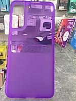 Прозрачно-матовый фиолетовый силиконовый чехол для Samsung S21