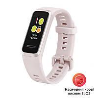 Фитнес браслет Huawei Band 4 Sakura Pink (Andes-B29) SpO2 (OXIMETER) (55024460)