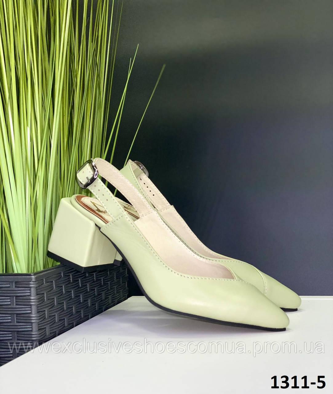 Босоножки женские кожаные фисташковые закрытый острый носочек с открытой пяткой на квадратном каблуке