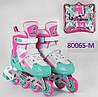 Детские ролики Best Roller размер 34-37 Колёса PU  3 цвета.
