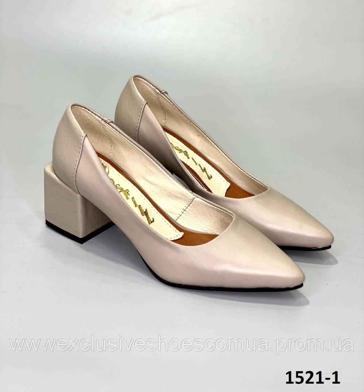 Туфли женские кожаные лодочки остроносые капучино