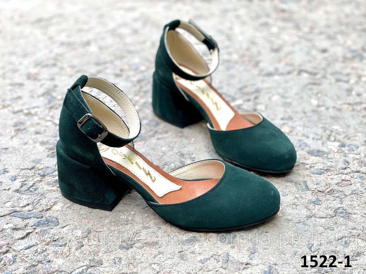 Туфли женские замшевые изумруд на каблуке