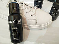 Белая краска паста Coccine Bianco Premium 75 мл. New Design