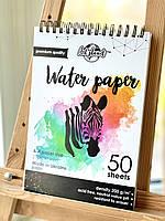 Акварельная бумага 50 листов А4 альбом для рисования на спирали Art Planet