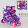 Дитячі ролики Best Roller розмір 30-33 колеса PU 3 кольору.