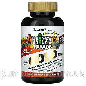 Вітаміни для дітей nature's Plus Source of Life Animal Parade Gold 120 таб.