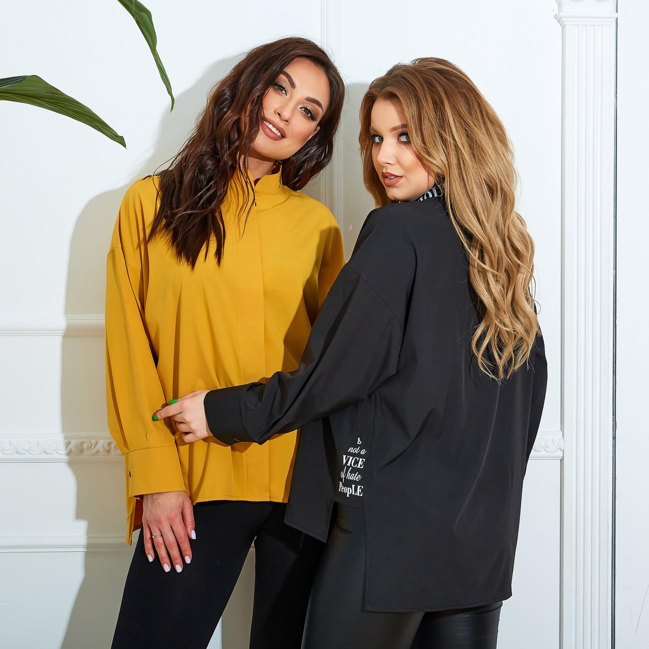 Женская рубашка, софт, р-р 48-50; 52-54; 56-58; 60-62 (жёлтый)