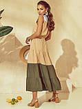 Расклешенное длинное платье бежевое  ЛЕТО, фото 5