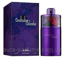 Ajmal Orchidee Celeste Парфюмированная вода 75 ml.