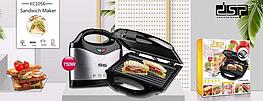Електрична сендвичница бутербродниця притискна гриль DSP KC1056 750 Вт