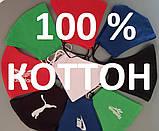 Багаторазові маски ПІТТА 100% Коттон! Бавовна, трикотажні, двошарові чорні Україна, фото 4
