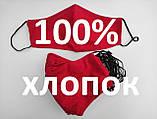 Многоразовые маски ПИТТА 100% КОТТОН! Трикотажные черные, синие, красные принты с логотипом Украина, фото 6