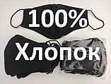 Многоразовые маски ПИТТА 100% КОТТОН! Трикотажные черные, синие, красные принты с логотипом Украина, фото 5