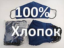 Многоразовые маски ПИТТА 100% КОТТОН! Трикотажные черные, синие, красные принты с логотипом Украина