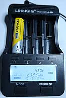 Аккумулятор 2600mAh Li-ion 3.7V 18650 PKCELL