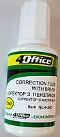 "Корректор с кисточкой ""4Office"" 18мл. №4-342"