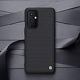Захисний чохол Nillkin для OnePlus 9 (IN/CN) (Textured Case) Black Чорний, фото 8