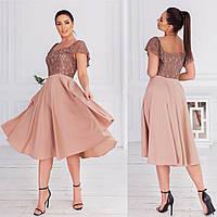 Женское платье большого размера.Размеры:48/62+Цвета, фото 1