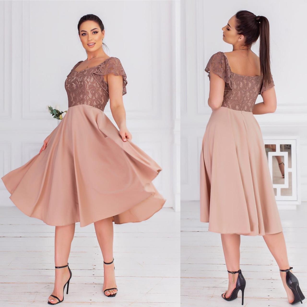 Женское платье большого размера.Размеры:48/62+Цвета