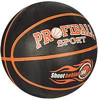 Баскетбольный Мяч Profiball Sport