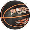 Баскетбольний М'яч Profiball Sport