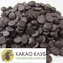Шоколад черный 72% Cargill, премиальная линейка ТМ Veliche,  бельгийский кондитерский в каллетах, 1 кг