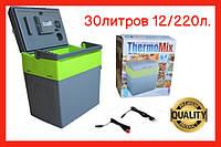 Автохолодильник 30 л 12V/220V Авто Холодильник термоэлектрический автомобильный термобокс термосумка
