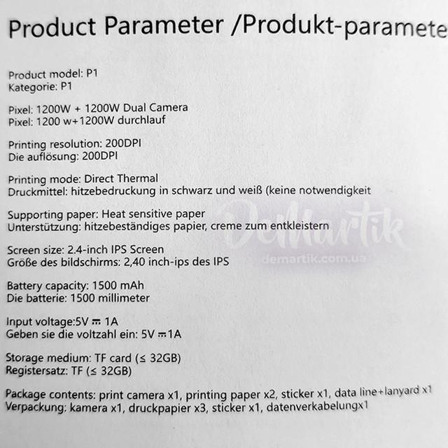 Характеристики фотоаппаратов мгновенной печати P1