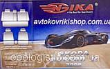 Чохли Шкода Супер В ІІ 2008 - 2015 Skoda Super B II 2008 - 2015 Nika мод, фото 2