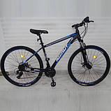 Велосипед Azimut Aqua 27,5 дюйма GD х17, фото 2