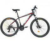 Велосипед Azimut Aqua 27,5 дюйма GD х17, фото 3