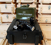 Боевой резерв МОН-50 - классный подарок мужчине, военнослужащему, на день Защитника
