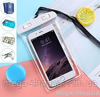Универсальный водонепроницаемый защитный чехол для телефона, смартфона, айфона, iphone, документов, ключей E2W